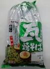 瓦焼そば 155円(税抜)