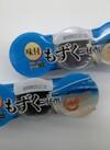 味付もずく三杯酢 98円(税抜)