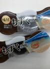 味付もずく黒酢 98円(税抜)