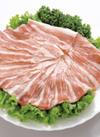 豚バラうす切り(解凍品) 89円(税抜)