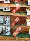 とろサーモン蒲焼 198円(税抜)