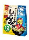 ●7/10~7/16 減塩からだに嬉しいしじみ汁 158円(税抜)