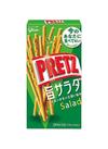 プリッツ 旨サラダ 69g 88円(税抜)