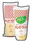 ライト80%カロリーカット 158円(税抜)
