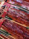 うなぎ蒲焼 1,480円(税抜)