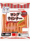 あらびきロングウインナー、徳用赤ウインナー 238円(税抜)
