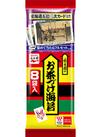 お茶づけ海苔大 118円(税抜)