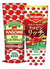 トマトケチャップ、リコピンリッチケチャップ 128円(税抜)