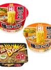麺づくり(鶏ガラ醤油/合わせ味噌)/焼そばバゴォーン(131g) 98円(税抜)