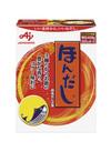 ほんだし(450g) 598円(税抜)