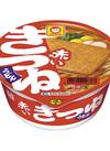 赤いきつねうどん(96g) 97円(税抜)