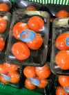 奏フルーツトマト 277円(税抜)