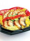 【寿司】うなぎちらし 490円(税抜)