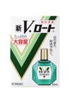 新Vロート 大容量 498円(税抜)