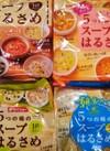 5つの味のスープはるさめ 298円(税抜)