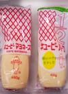 マヨネーズ・ハーフ 178円(税抜)