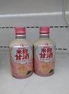 米麹甘酒スパークリングピーチ 148円(税抜)