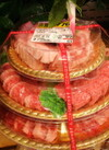 焼肉セット 富士 1パック 3,776円(税抜)