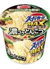スーパーカップMAX とんこつラーメン 108円(税抜)