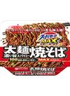 スーパーカップMAX 大盛り太麺濃い旨スパイシー焼そば 108円(税抜)