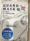 やわらか接触冷感マスク 498円(税抜)