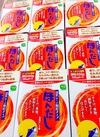 ほんだし 590円(税抜)