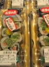 旨味まぐろ中巻 398円(税抜)