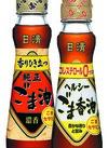 香り引き立つごま油・ヘルシーごま香油 178円(税抜)