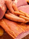 加工肉全品2割引セール 20%引