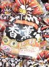 香薫あらびきポークウインナー 278円