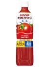 トマトジュース 178円(税抜)