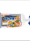 本生冷し中華 醤油味 129円(税抜)