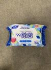 アルコール除菌シート 99円(税抜)