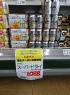 スーパードライ6缶パック 100ポイントプレゼント