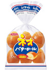 ネオロール(バター・レーズン・黒糖) 117円