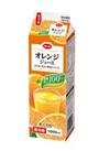オレンジジュース 118円(税抜)