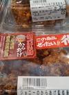 ジョニーのからあげ監修唐揚げ 158円(税抜)