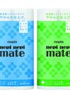 ネピア ネピネピメイトトイレットロール(シングル・ダブル) 298円(税抜)
