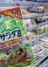 佃煮・煮豆・煮物 20%引