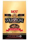 ゴールドスペシャル(スペシャル・リッチ・モカ) 398円(税抜)