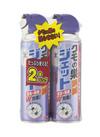 クモの巣消滅ジェット 2本組 1,649円(税抜)