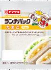 ランチパック タマゴ 106円(税込)