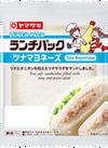 ランチパック ツナマヨ 98円(税抜)