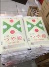 山形産・つや姫 5kg 2,080円(税抜)