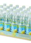 天然水スパークリングレモン 1,480円(税抜)