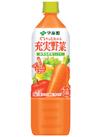 充実野菜 緑黄色野菜ミックス・緑の野菜ミックス(930g) 148円(税抜)