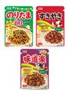 のりたま・味道楽・すきやき 85円(税込)