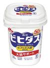 ビヒダスプレーンヨーグルト(400g) 108円(税抜)