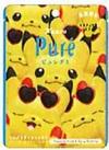 ピュレグミポケモンでんげきトロピカ味2 128円(税抜)