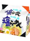 サッポロ一番 塩らーめん 328円(税抜)